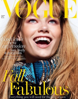 Hollie-May-Saker-by-John-Paul-Pietrus-for-Vogue-Thailand-October-2016-Cover-760x1000-315x400